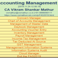 EAMS2019 - Excel Accounting Management System 2019